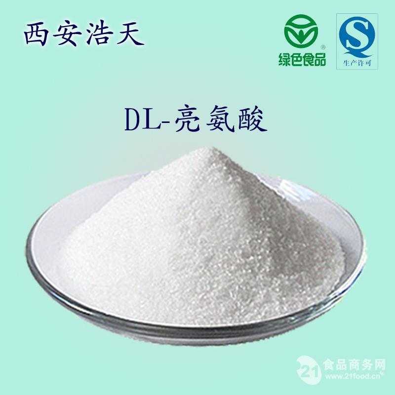 DL-亮氨酸