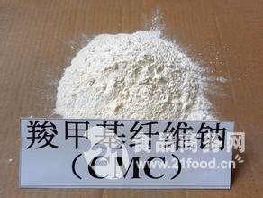 CMC(食品级羧甲基纤维素钠)