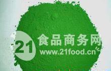 栀子绿色素价格
