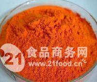 食品级β-胡萝卜素(厂家直销)