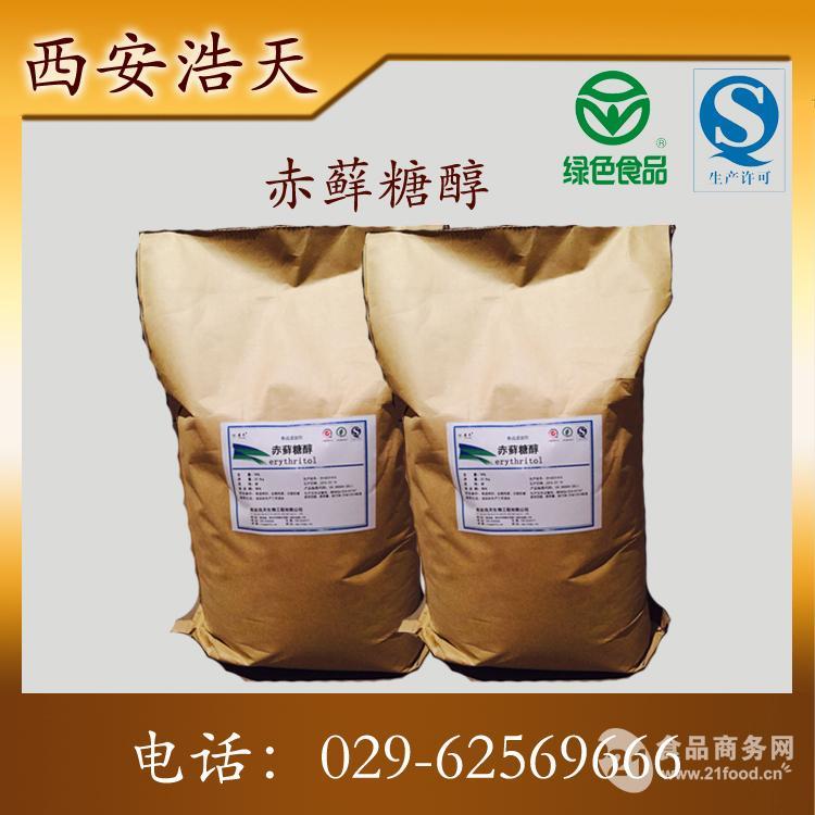食品级赤藓糖醇