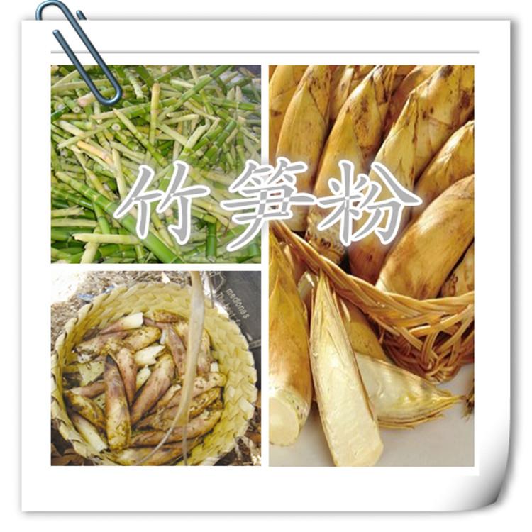 竹笋粉  竹笋膳食纤维   纯天然有机蔬菜粉