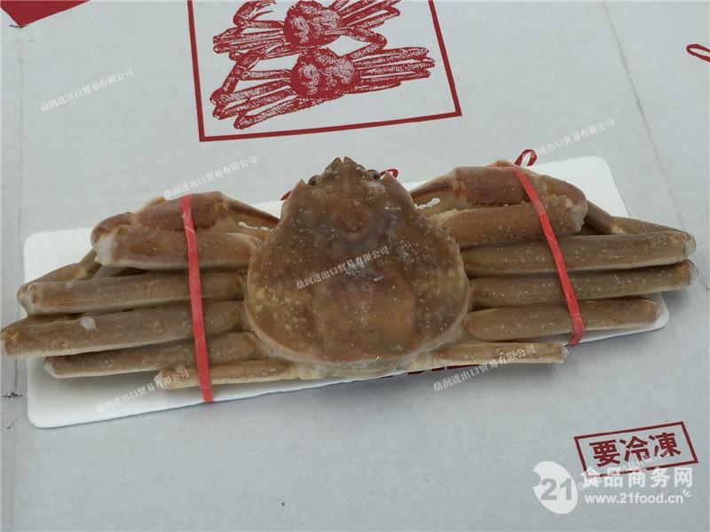 雪蟹 优质俄罗斯进口雪蟹