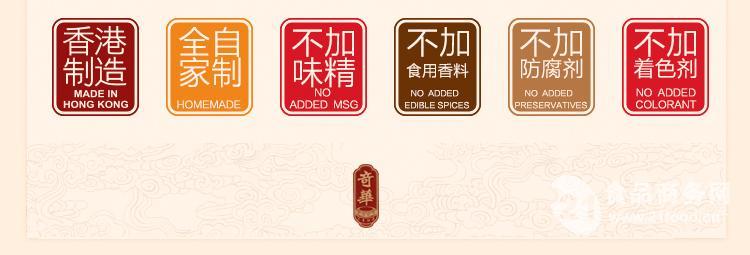 香港奇华十团圆礼盒月饼招商 糕点