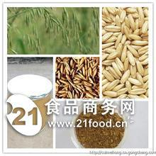 燕麦酵素 燕麦酵素粉   五谷酵素
