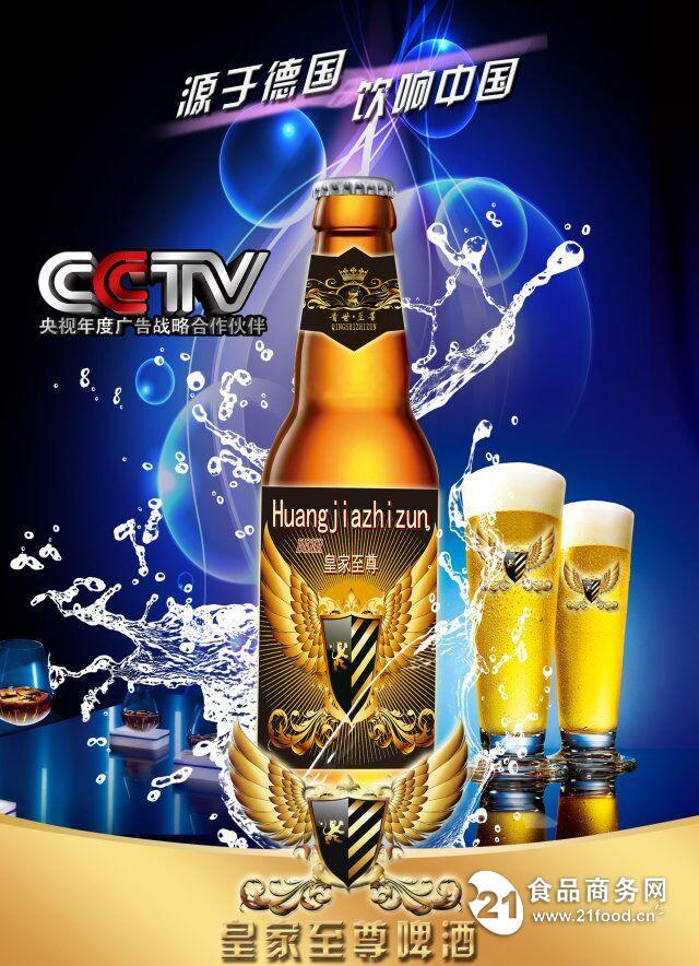 啤酒出厂价供货330毫升啤酒