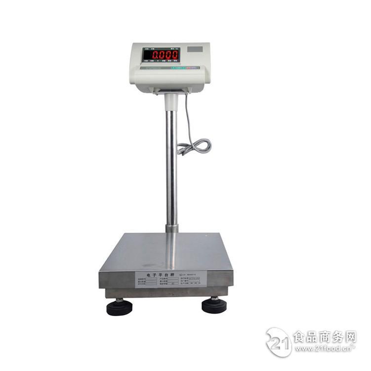 大量供应电子台秤 tcs-60公斤电子秤