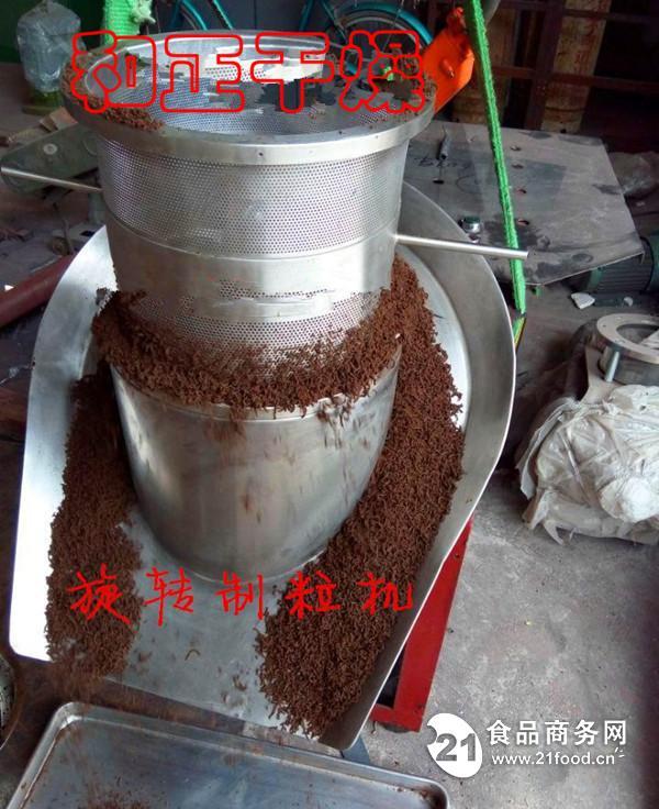 制粒成型率高,自动出料干燥制粒机