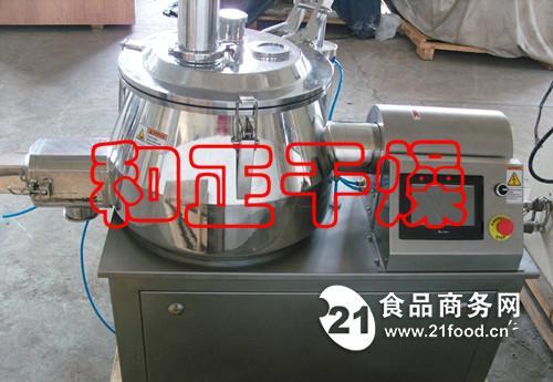 除臭剂制粒专用干法辊压造粒机 颗粒饱满 成型率高 硬度高