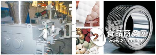增氧剂专用GZL干法制粒机 连续生产产量高