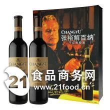 张裕解百纳价格(珍藏级)张裕干红葡萄酒专卖
