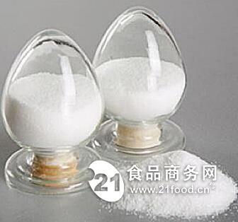 香紫苏内酯 类白色或白色结晶状粉末