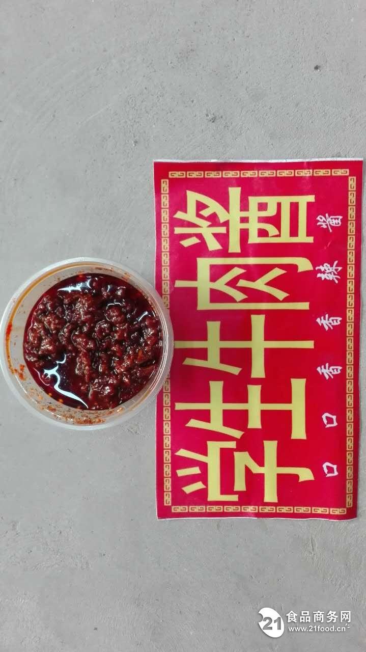 散装香菇酱批发散装牛肉酱 满口香香辣酱