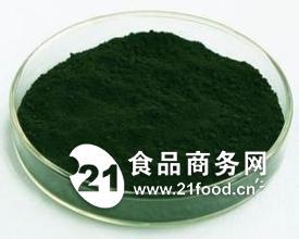 专业供应 天然提取食品级 叶绿素铜钠盐