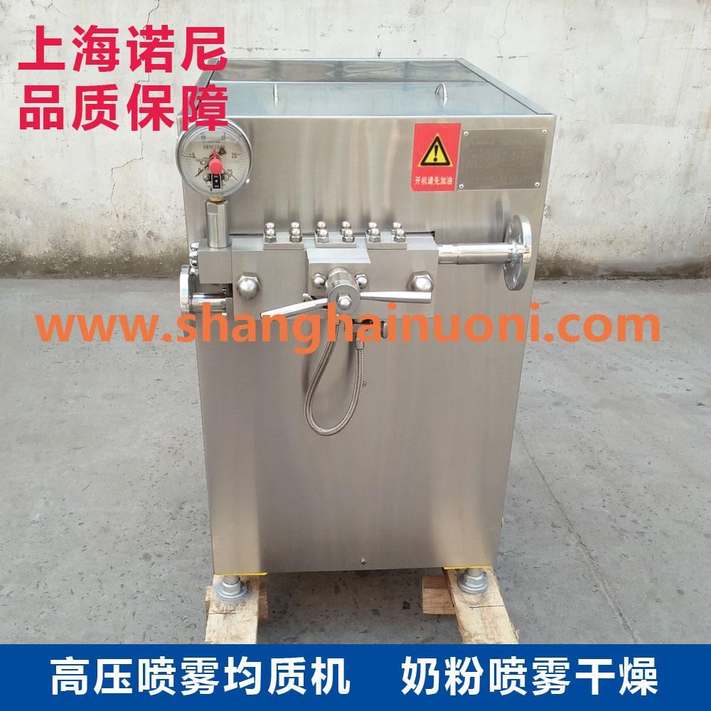 高压喷雾泵
