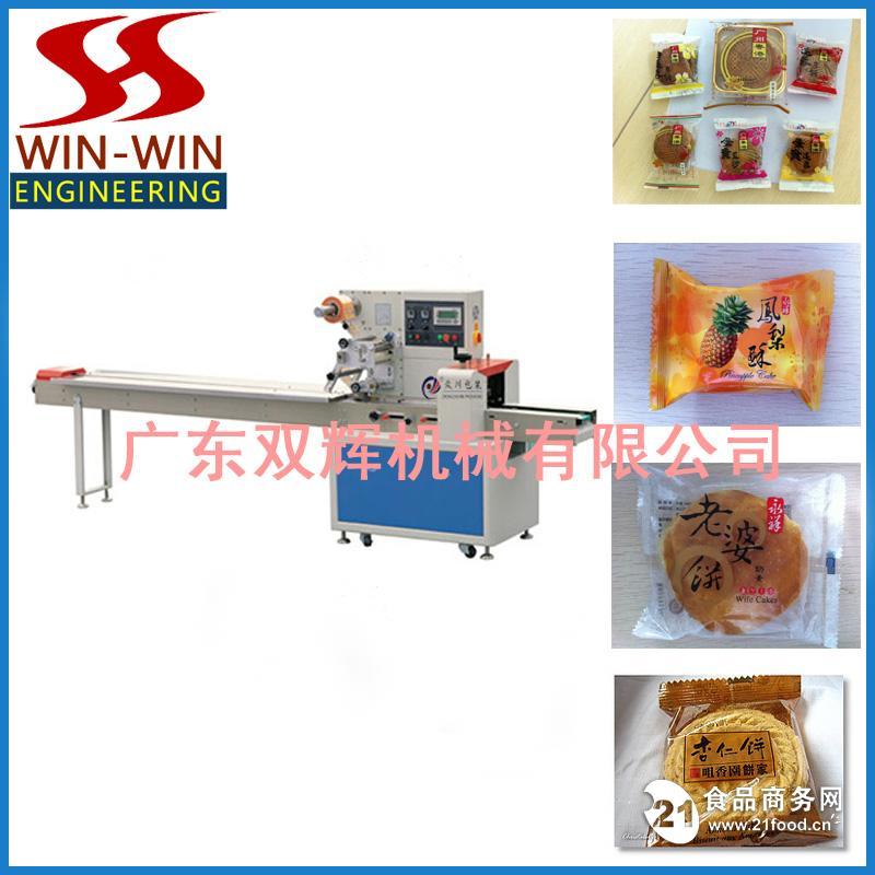 面包包装机