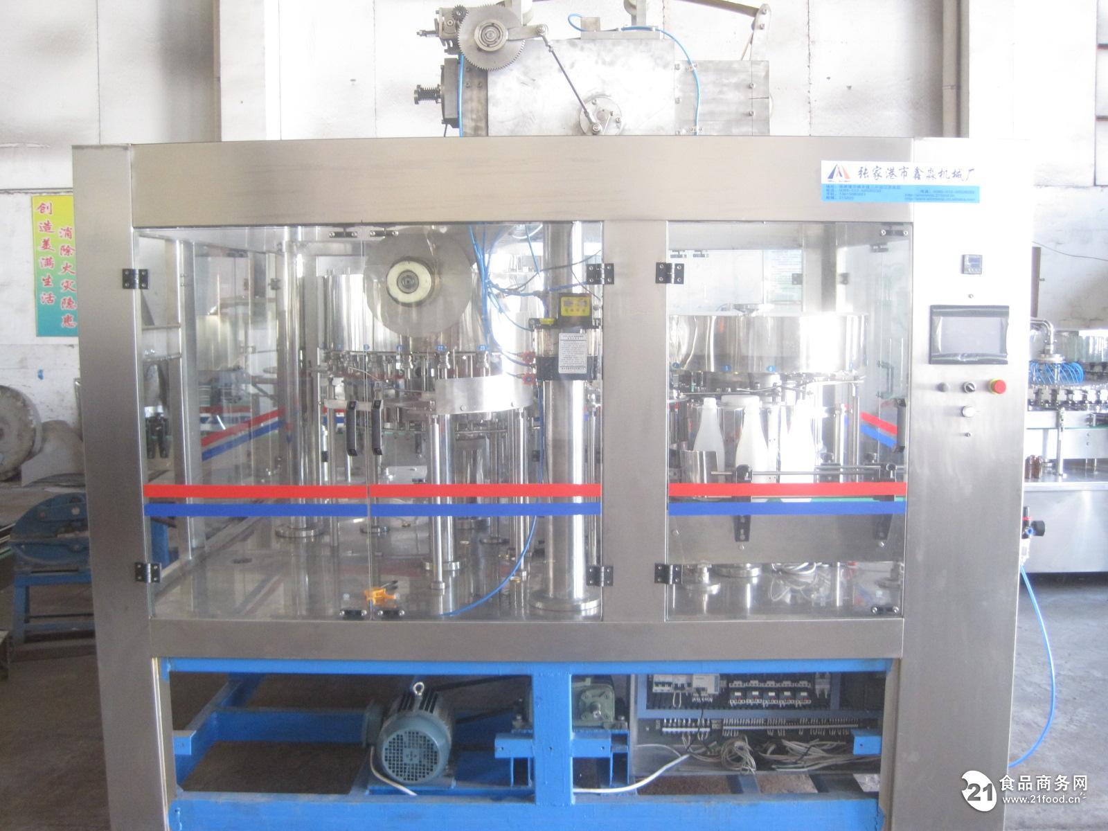 铝箔封口三合一灌装机