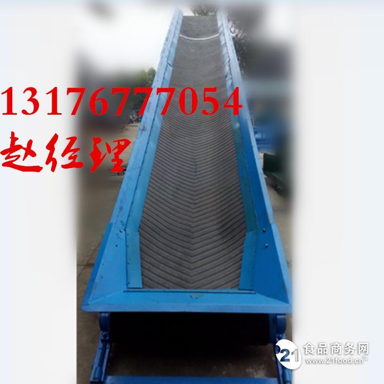 槽型散料爬坡输送机 角度可调节
