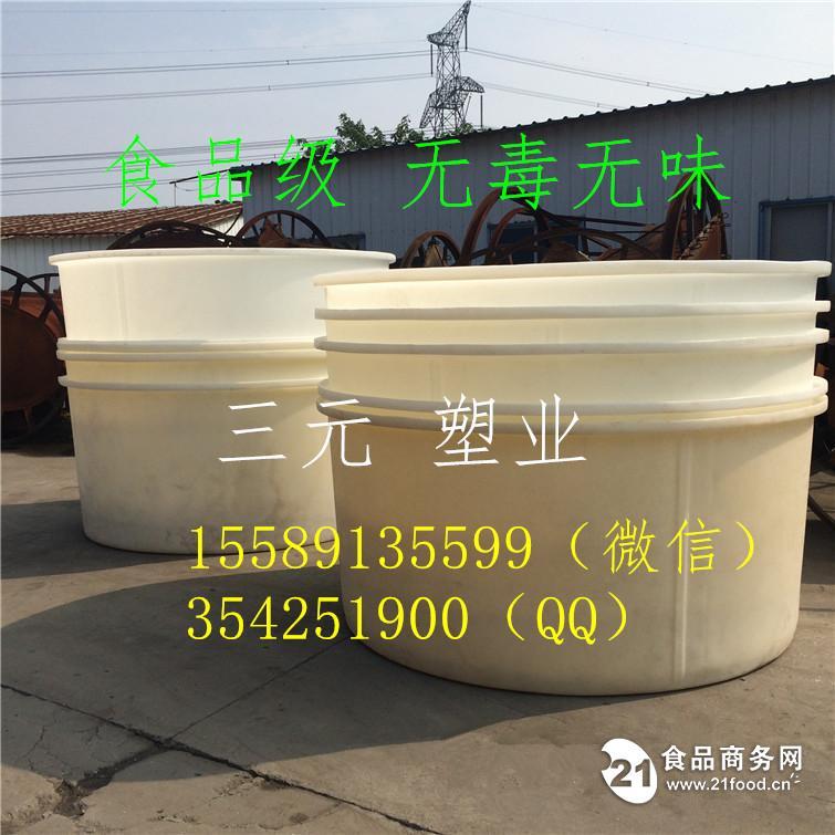 5000L酱菜腌制塑料桶