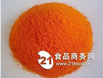 β-胡萝卜素(食品级)