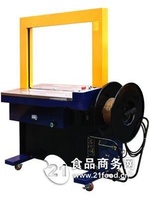 上海阿凡佬纸箱自动打包机,自动捆扎机,纸箱捆扎打包机