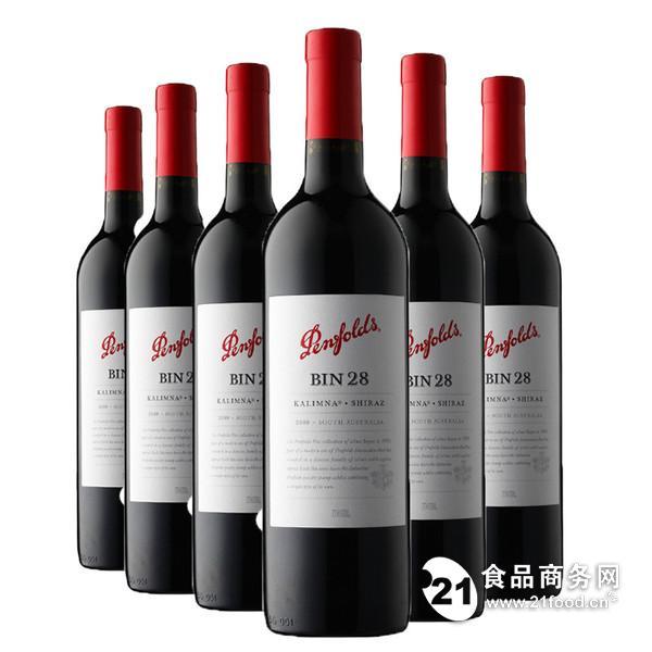 澳大利亚红酒价格_奔富28批发,奔富28价格,澳洲红酒专卖