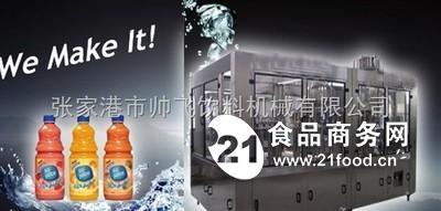果汁灌装生产线 水生产线