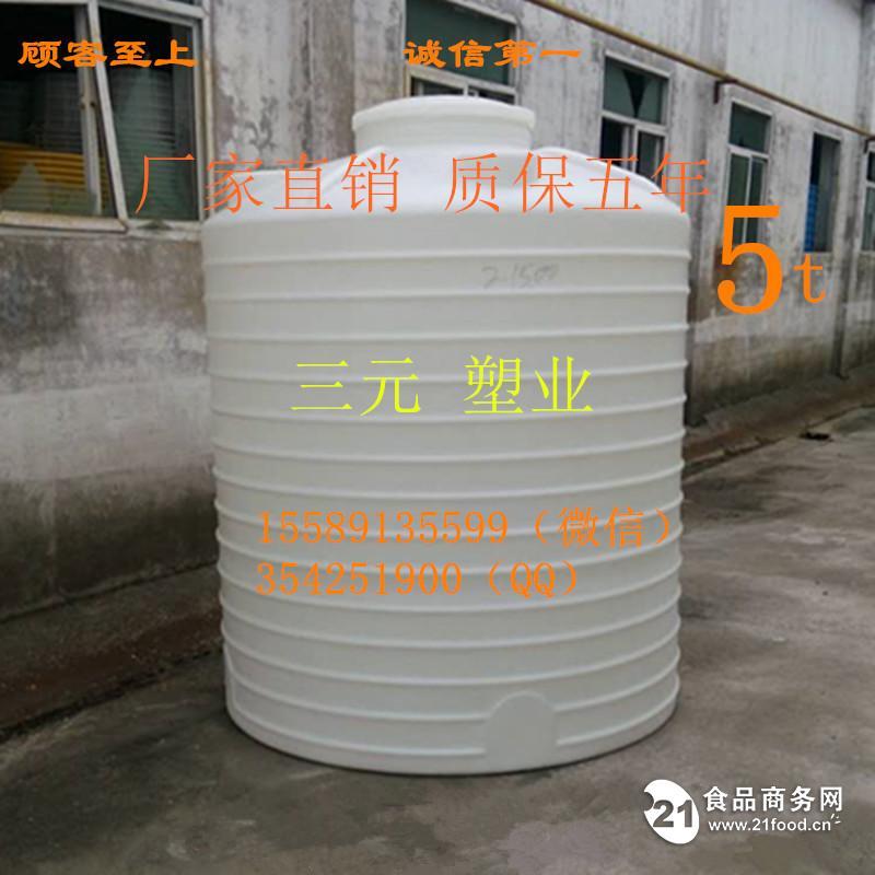 5立方化工塑料储存罐厂家