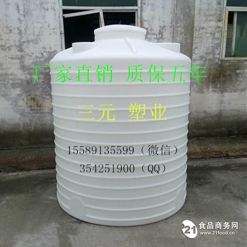 搅拌站5立方减水剂储存罐