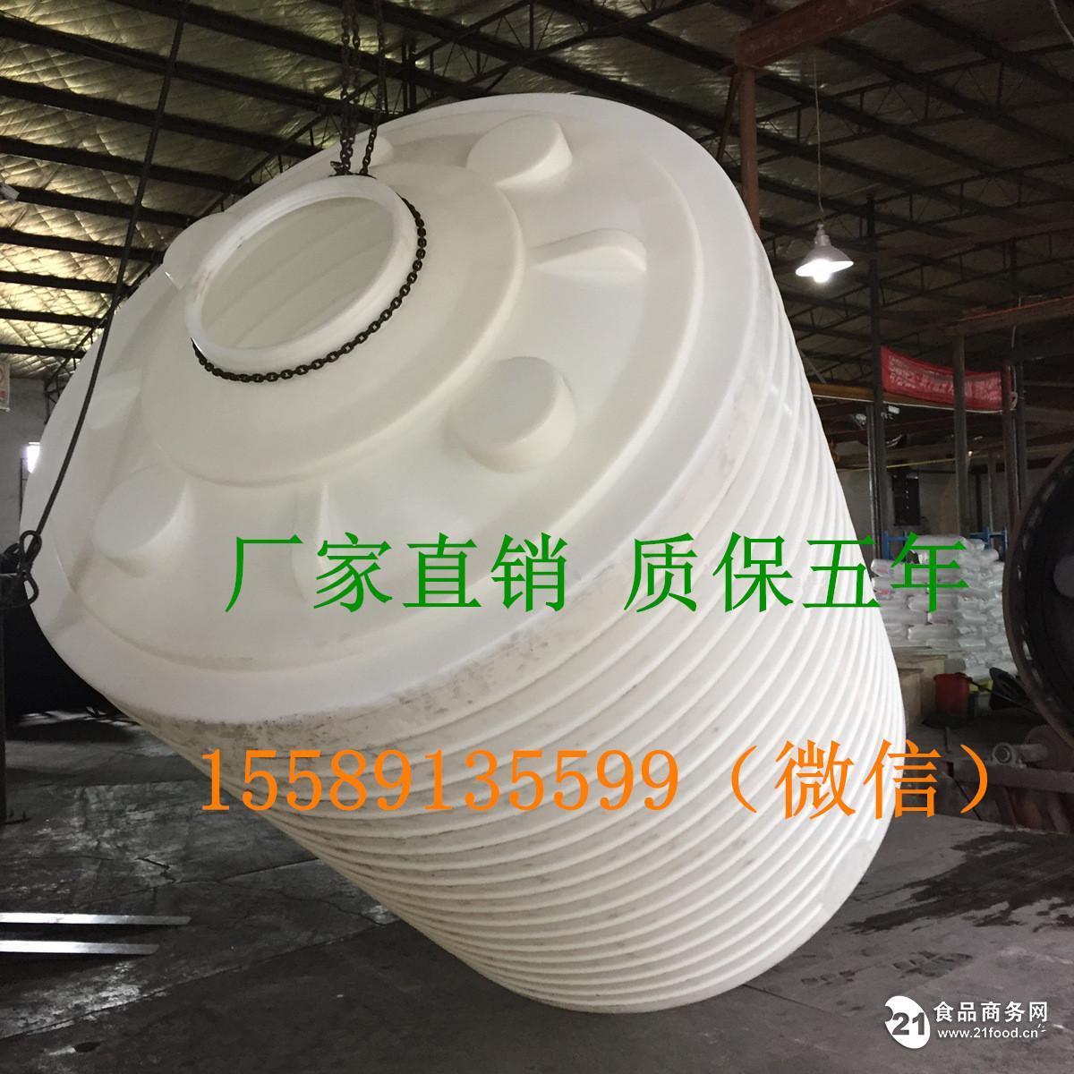 滚塑15吨塑料桶厂家