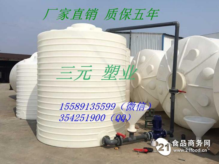 搅拌站10吨减水剂复配罐