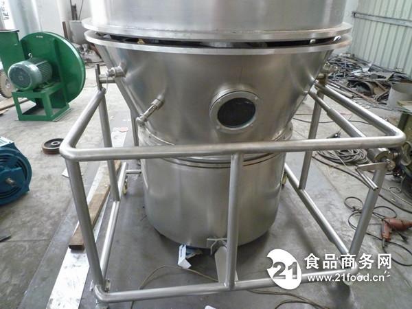 环保型高吸水性树脂烘干专用高效沸腾干燥机