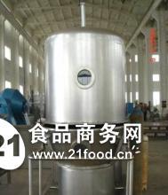 箱式高效沸腾干燥机 淀粉烘干 固体饮料干燥设备