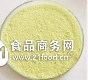 供应新资源食品原料  茶氨酸30% 工厂现货包邮