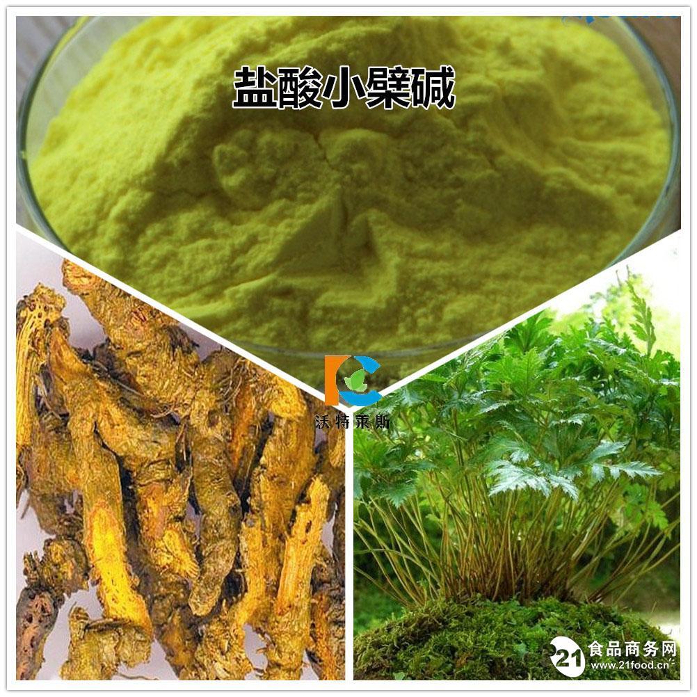 盐酸小檗碱 厂家直销 品质保证