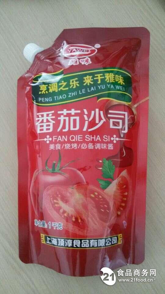 番茄沙司酱厂家批发及代加工