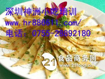 深圳哪里有教山东杂粮饼