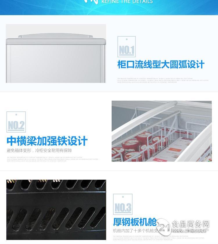 Haier 海尔冷冻柜SD 828海鲜冷冻展示柜招商 青岛 冷冻冷藏设备