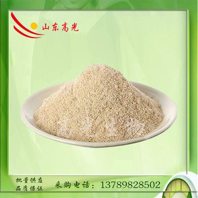 厂家供应食品级可得然胶 增稠剂