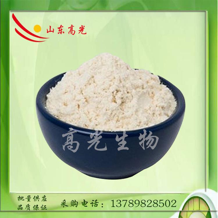 厂家长期供应食品级干酪素(酪蛋白) 高粘