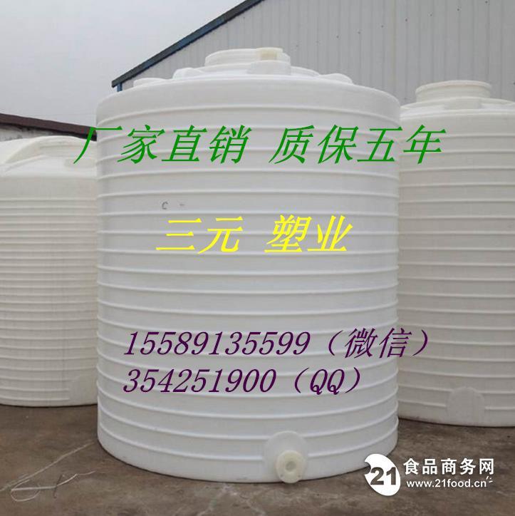 滚塑一次成型15吨塑料桶厂家