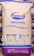 (食品级)全脂奶粉  进口全脂奶粉价格
