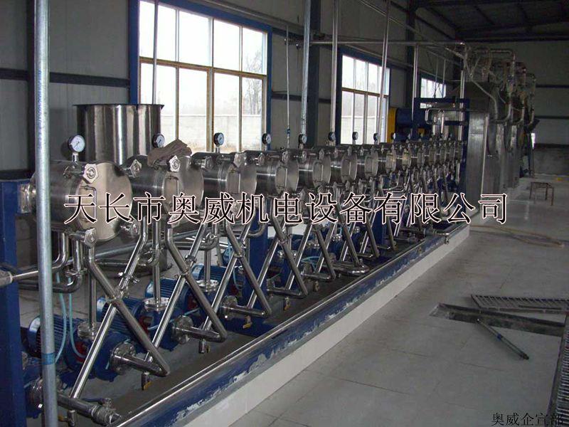 土豆淀粉生产成套机械设备