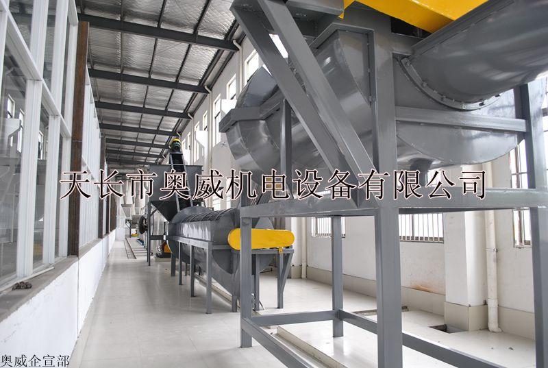 厂家直销  马铃薯淀粉设备 淀粉制作工艺成套设备