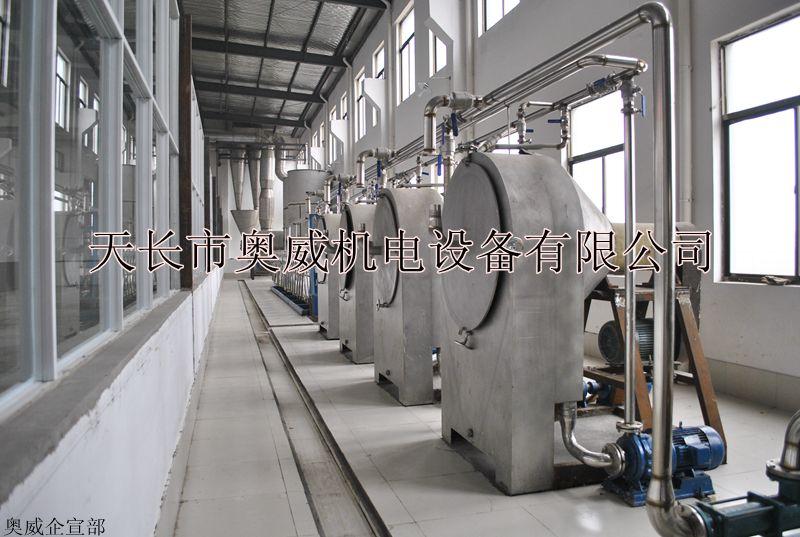 红薯淀粉生产成套机械设备