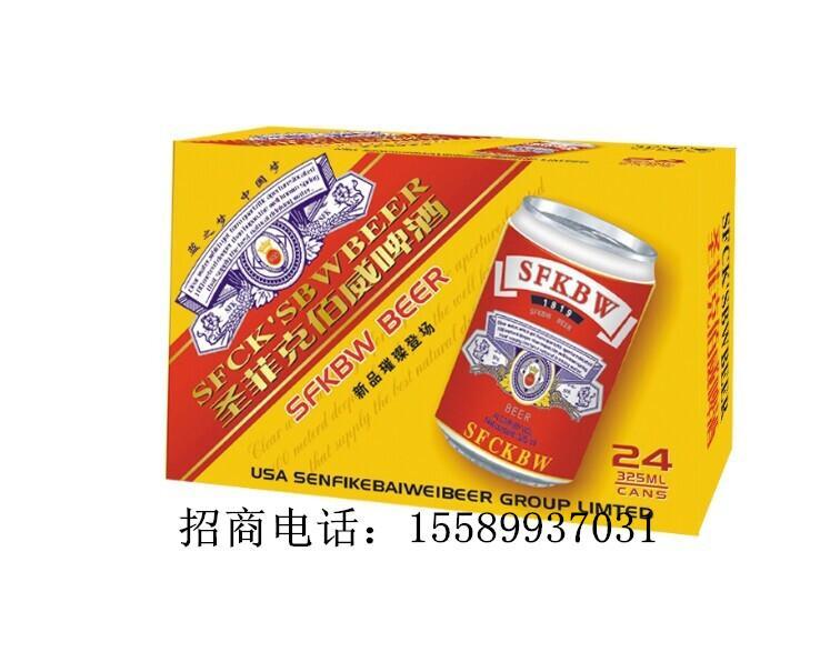 330ml|500ml高端易拉罐啤酒诚招
