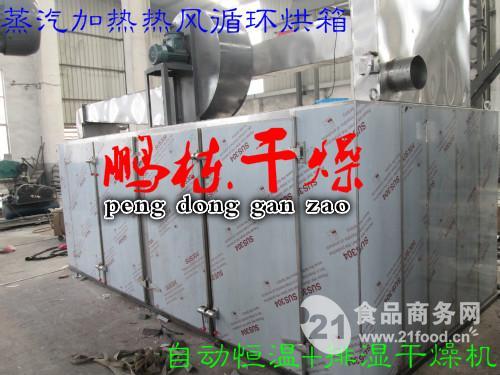 黄秋葵脱水烘干专用恒温热风循环烘箱