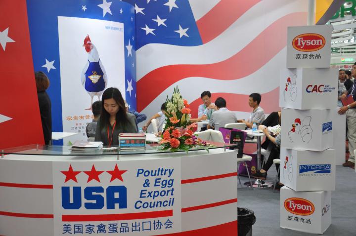 美国家禽蛋品出口协会