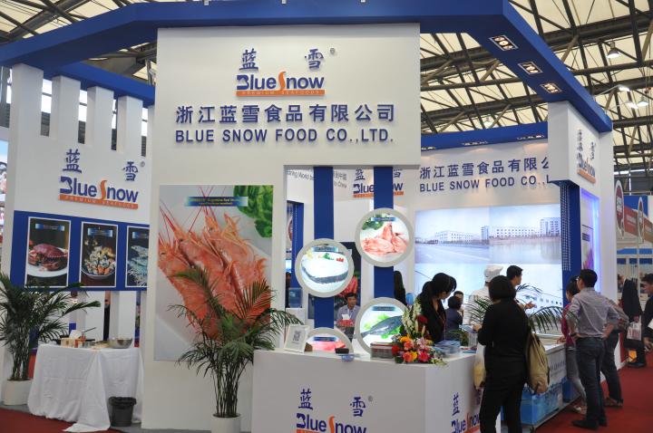 浙江蓝雪食品