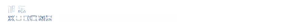 全自动桌上型开式口杯封口机,半自动鱼形封口机,95口杯一出二自动封口机,BG32自动塑杯灌装封口机,轻巧型半自动封口机-温州市鹿城区黎明旭东包装机械厂